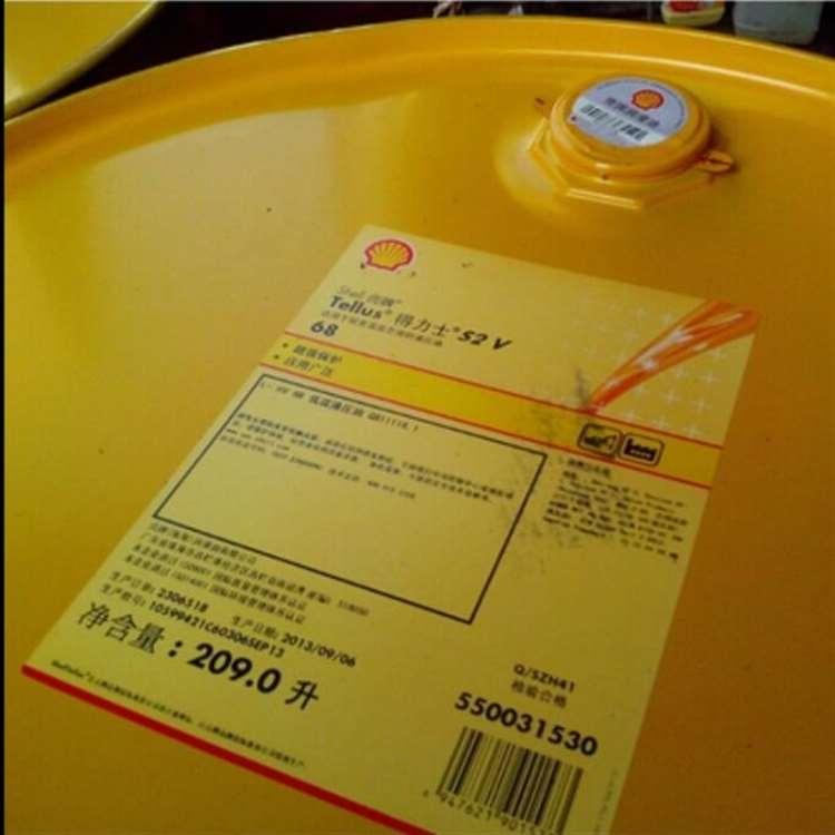 殼牌 防水性好吊車專用液壓油 吊車專用液壓油代理