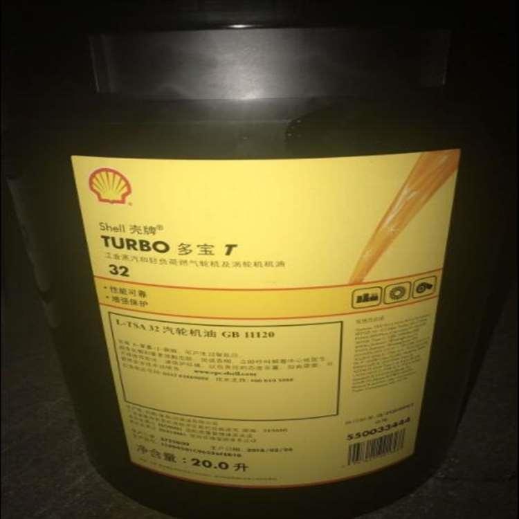 殼牌 常州齒輪油 齒輪油代理
