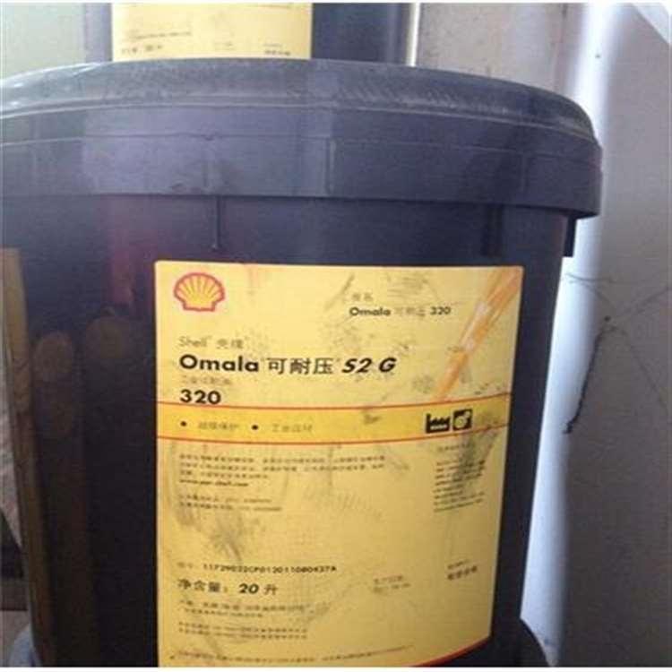 殼牌 德州高溫抗耐磨潤滑脂 高溫抗耐磨潤滑脂經銷商