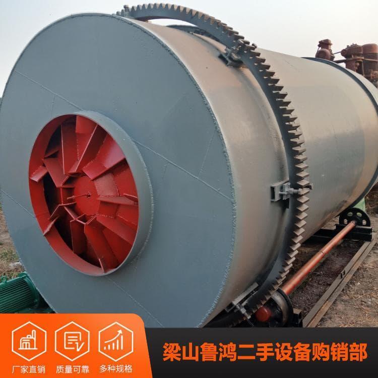 干燥機 轉讓600平方管束干燥機  600平方管束干燥機 廠家批發價格低