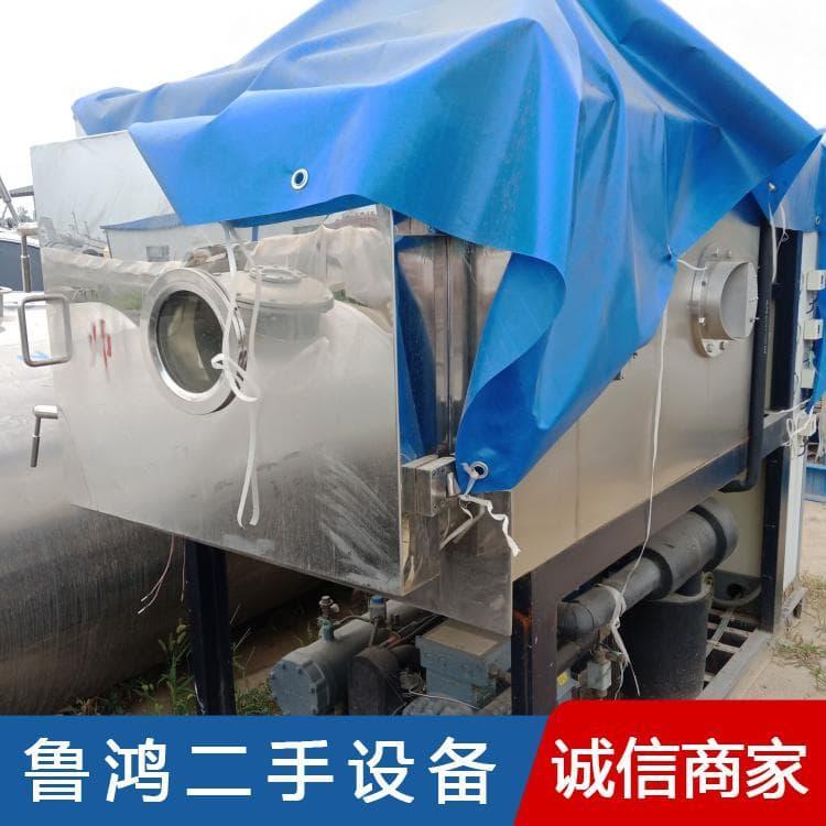 二手干燥機 專業購銷二手沙漿煤泥烘干機 二手沙漿煤泥烘干機規格齊全