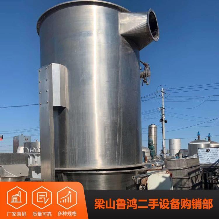干燥機 低價轉讓二手1平方真空冷凍干燥機  二手1平方真空冷凍干燥機 低能耗