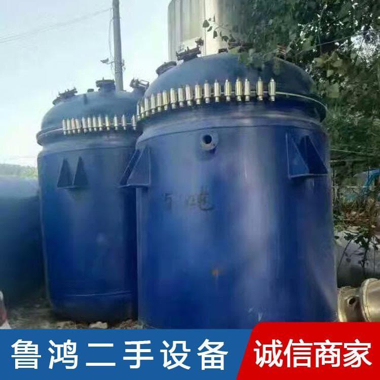 反應釜 轉讓二手20立方不銹鋼反應釜 二手20立方不銹鋼反應釜廠家出售
