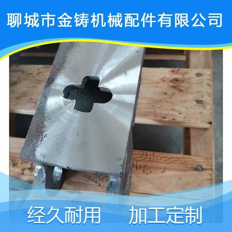 橫梁爐排 20噸橫梁爐排鏈接 橫梁爐排鏈接性價比高