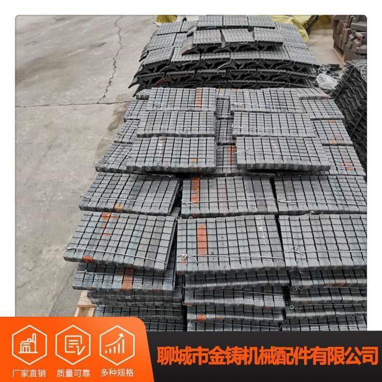橫梁爐排 耐熱鍋爐配件 鍋爐配件專業生產