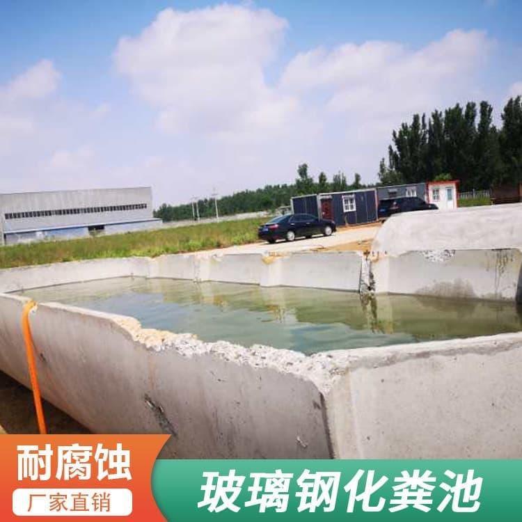 工厂用玻璃钢缠绕化粪池 工厂用化粪池厂家定制