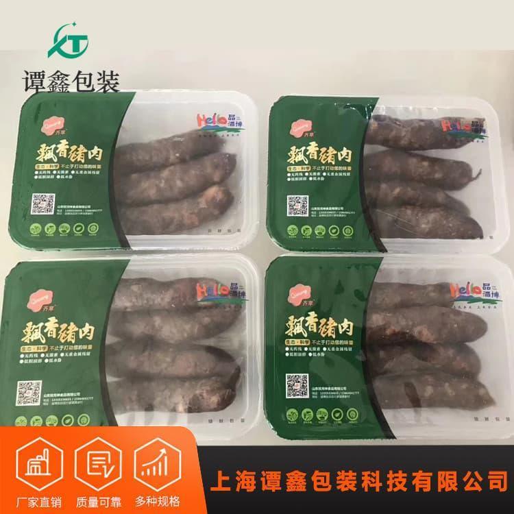 连续式气调包装机 厂家直销熏鸡扒鸡锁鲜盒式包装机 熏鸡扒鸡锁鲜盒式包装机价格便宜