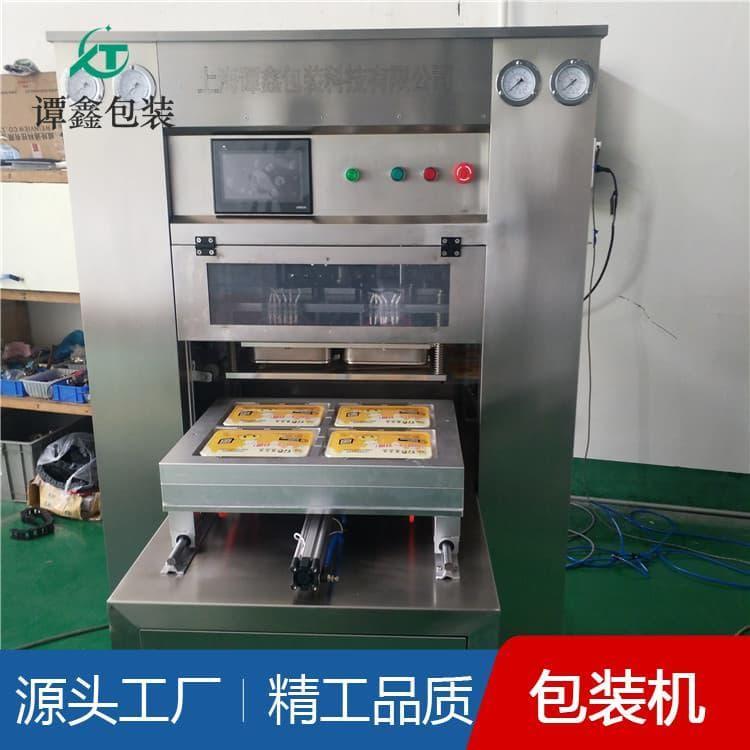 气调包装机 袋式气调保鲜包装机 上海谭鑫高效率肉类气调锁鲜包装机