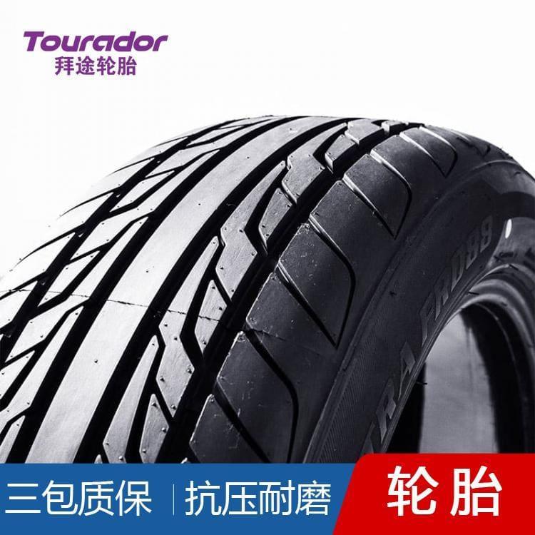 輪胎 耐用輪胎 235/40ZR18輪胎
