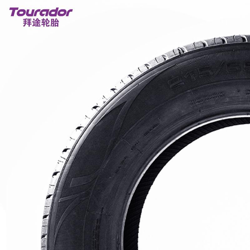 拜途自修復輪胎 自動修補輪胎 235/45R17拜途自修復輪胎
