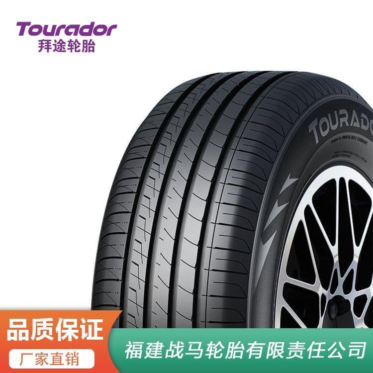 輪胎 輪胎品牌 175/60R14輪胎