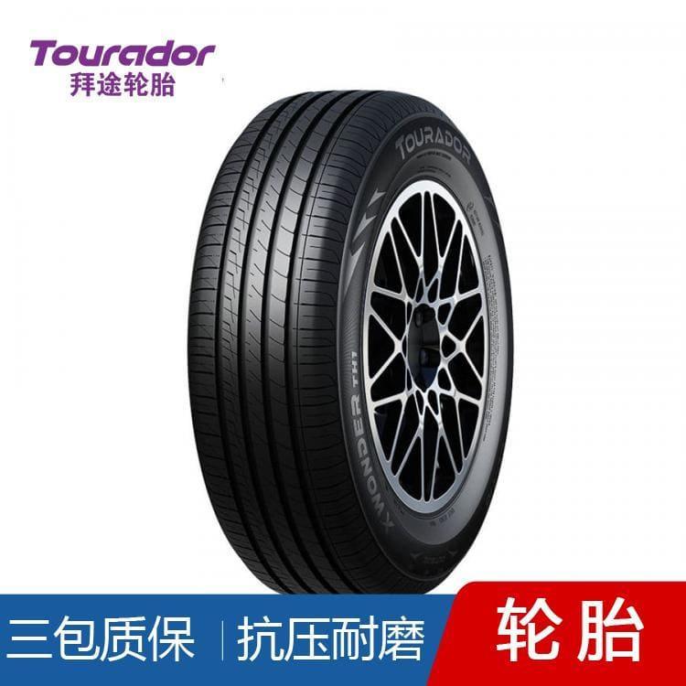 自修復輪胎 拜途自修補系列安全輪胎 205/60R16自修復輪胎