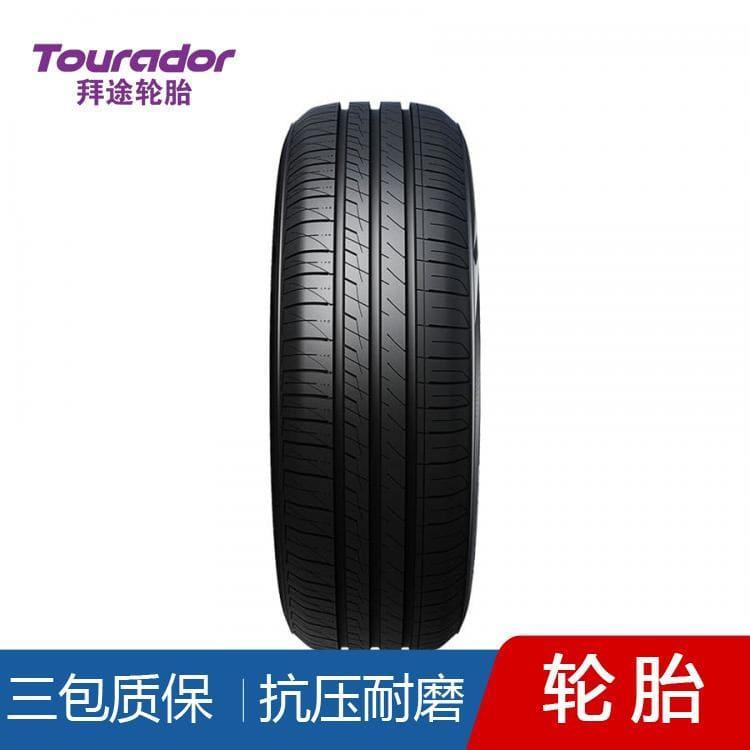 拜途高性能輪胎 黑科技輪胎 215/40ZR17拜途高性能輪胎