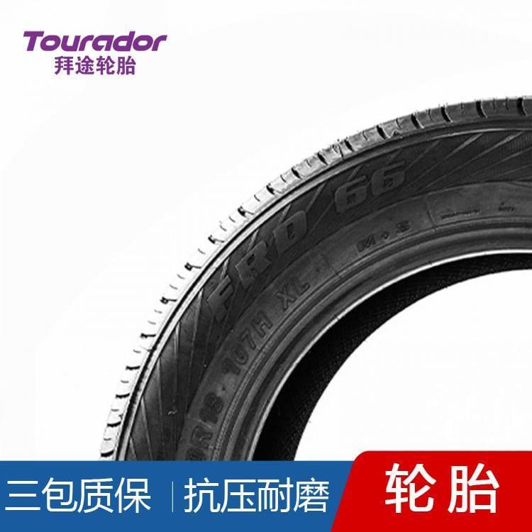 拜途輪胎 對比米其林輪胎技術 215/35R18拜途輪胎