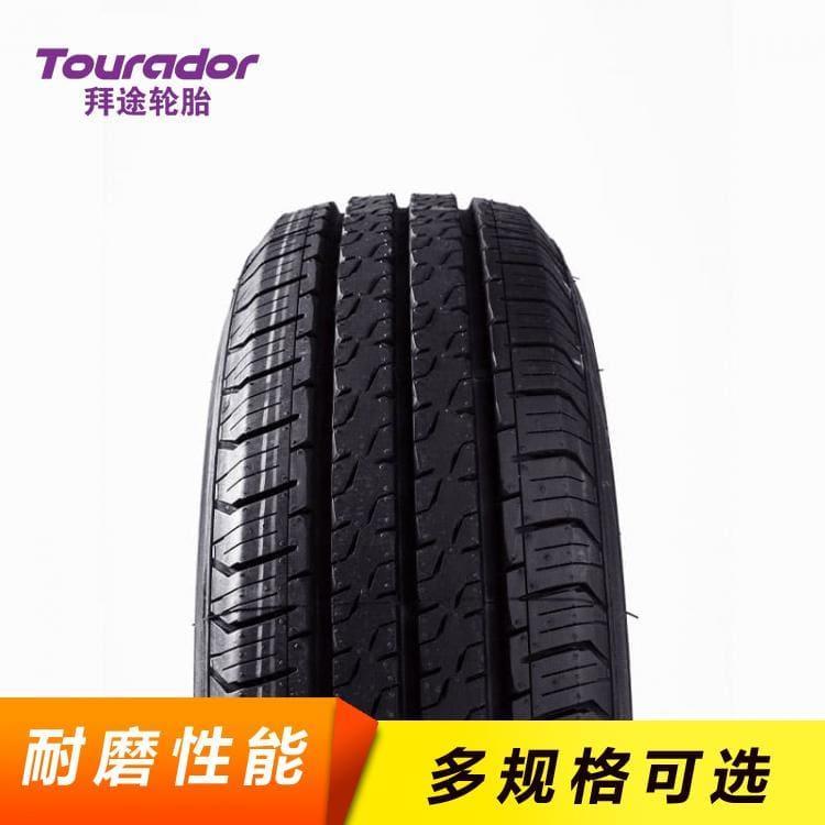 自修復輪胎 輪胎自修補技術 225/55R18自修復輪胎