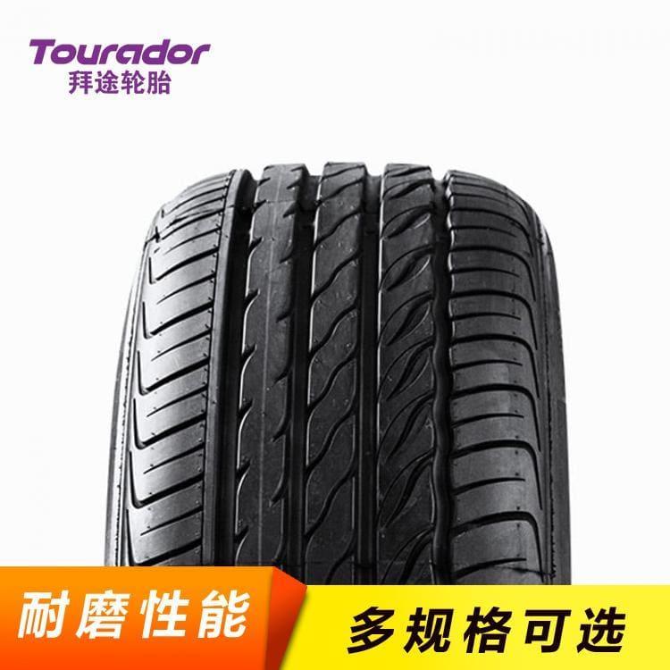 拜途自修復輪胎 輪胎自修復技術 205/60R16拜途自修復輪胎