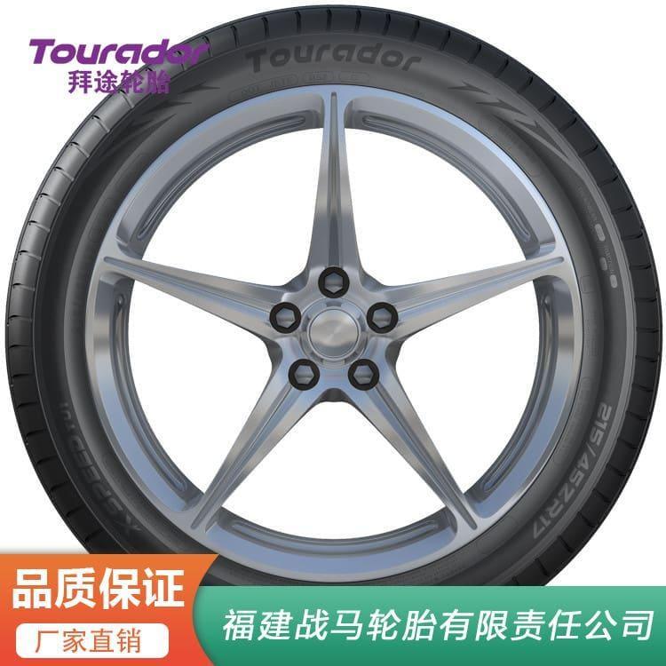 拜途高性能輪胎 節能輪胎 245/40R17拜途高性能輪胎