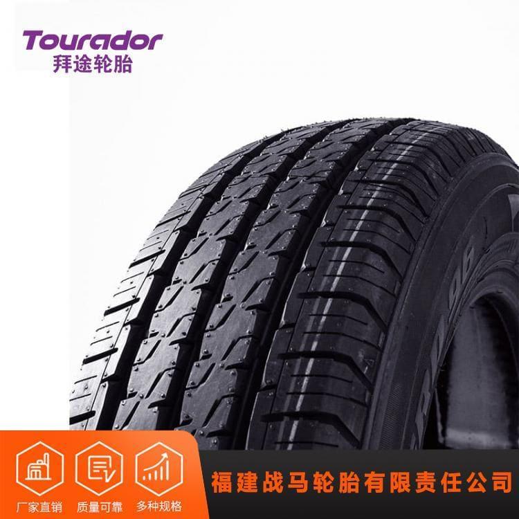 拜途高性能輪胎 安全輪胎 215/45R17拜途高性能輪胎