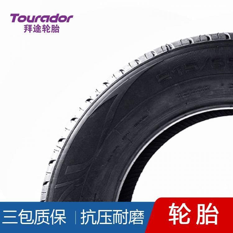 輪胎 對比米其林防爆輪胎 205/45ZR16輪胎