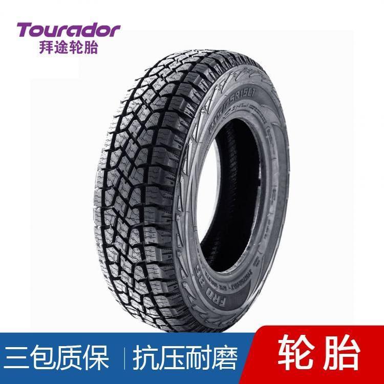 自修復輪胎 凱越輪胎 245/40R19自修復輪胎