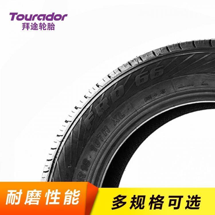 輪胎 拜途加強型輪胎 235/40ZR18輪胎