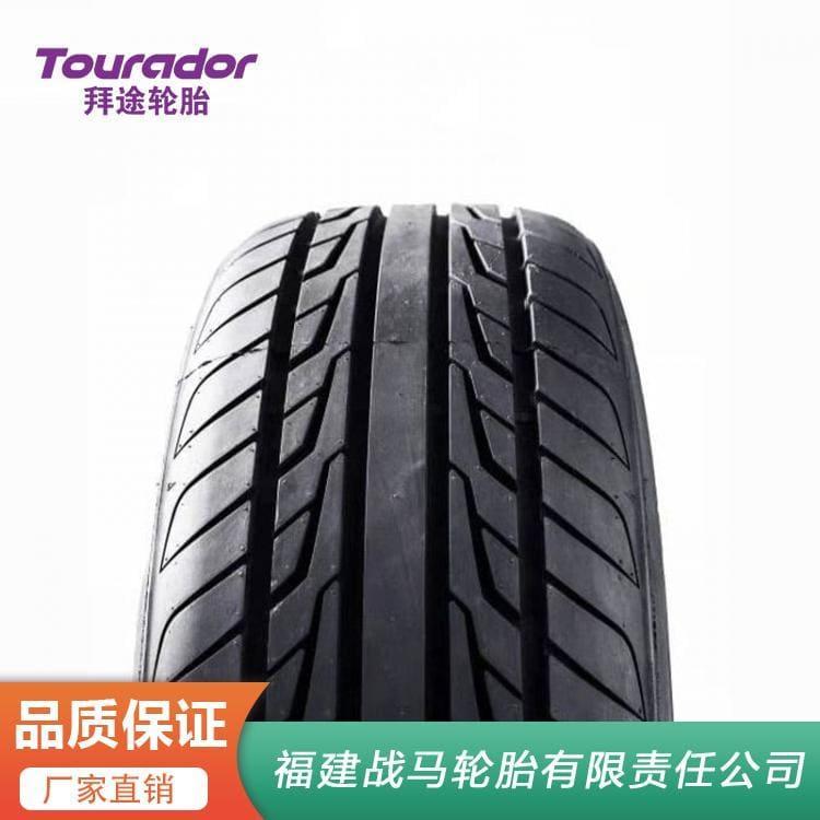 拜途自修復輪胎 君越輪胎 185/60R14拜途自修復輪胎