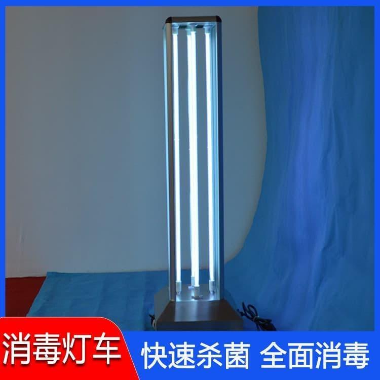 紫外線消毒燈車   山西  醫用大功率消毒燈 醫用大功率消毒燈質量好有保障