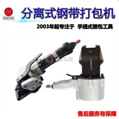 氣動打包機捆扎機,鋼管打捆機,重慶鋼管打包機 金屬條打包機