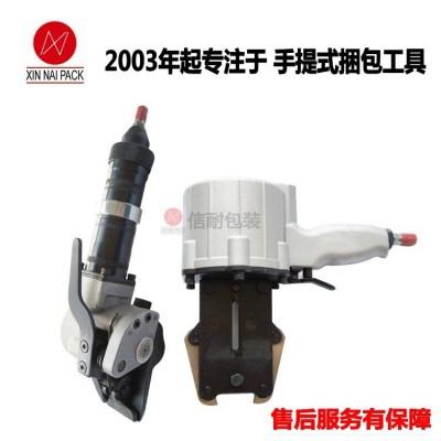 鋼帶打包機 氣動分離式鋼帶打包機 分離式螺紋鋼打包機