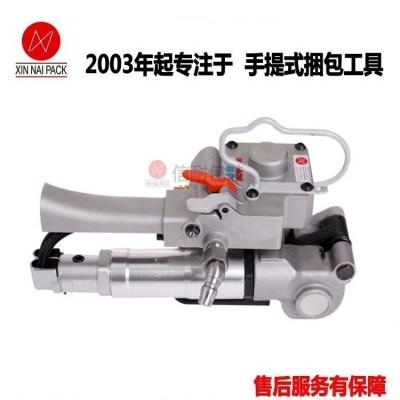 直供AQD/CMV塑鋼帶PET/pp帶氣動打包機 氣動捆扎機 氣動捆綁