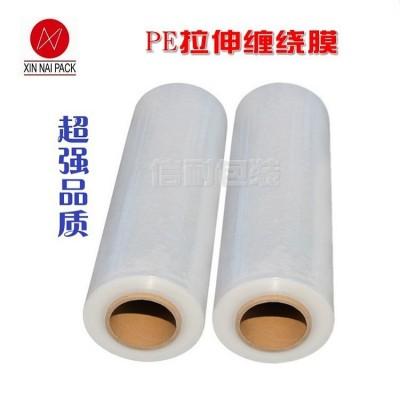 上海信耐直銷纏繞膜_手用纏繞膜_機用纏繞膜 PE拉抻纏繞膜