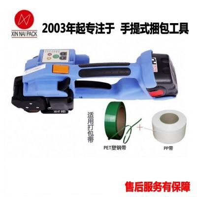 T-200電動打包機 塑鋼帶電動打包機全自動捆扎機熱熔 電動打包機