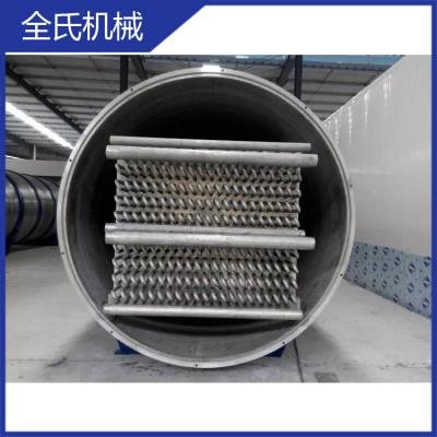 廠家供應真空冷凍干燥機_生物制品真空冷凍干燥機凍干設備