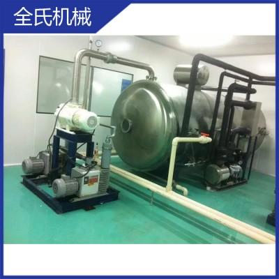 現貨供應真空冷凍干燥機_真空冷凍干燥機凍干設備廠家