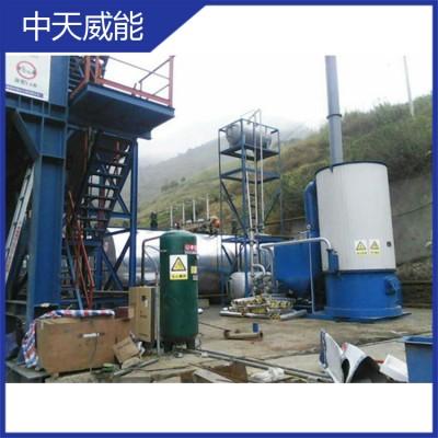 導熱油爐_立式導熱油爐_生物質導熱油爐_立式生物質導熱油爐