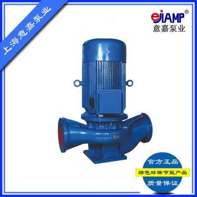 單級離心泵 ISG循環泵 單級單吸立式管道離心泵