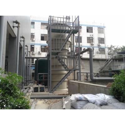 印染廢水零排放處理設備 三人行染色廢水脫色設備 印染廢水脫色設備