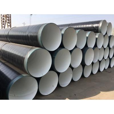 库尔勒3pe防腐管线钢管 和田聚氨酯保温钢管 螺旋钢管厂家