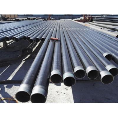 鹤岗3pe防腐管线钢管 黑河聚氨酯保温钢管 无缝管螺旋钢管厂家