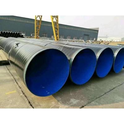 绥化3pe防腐管线钢管 吉林聚氨酯保温钢管 无缝管螺旋钢管厂家