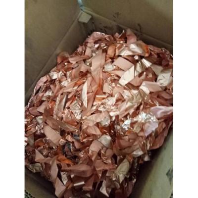 回收廢銅線 再生資源廢銅廢金屬回收