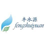 重慶豐水源科技有限公司