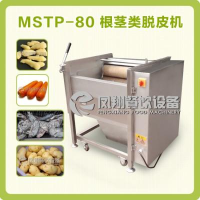 厂家生产热销款式毛辊莲藕清洗机 山芋石榴洋葱去皮机