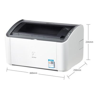 佳能(Canon) LBP2900 A4 黑白激光打印机 白色(单位:台)