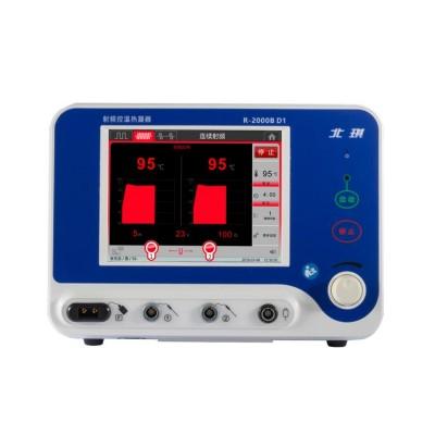 双极射频疼痛科射频消融仪供应 射频消融治疗仪厂家直销