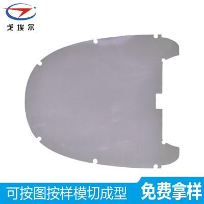 导热硅胶片 导热硅胶垫 导热硅脂 硅胶垫片 模切加工