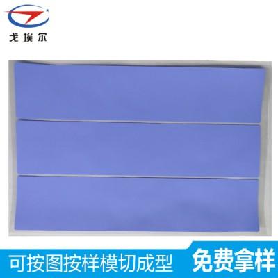 批发导热固化硅橡胶 导热硅胶散热电子工业用硅胶