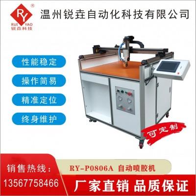 自动灌胶机 锐垚RY-PJ0806A自动灌胶点胶机 三组份精密注胶灌胶机