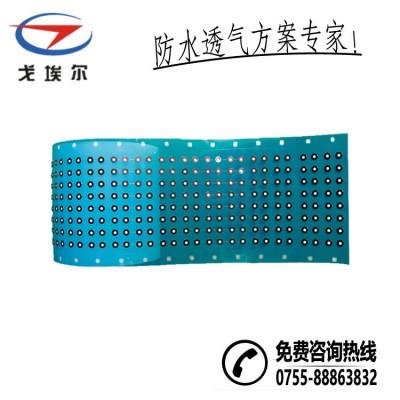 电池用隔膜透气防水膜eptfe透气膜防酸碱隔膜品质保障厂家直销