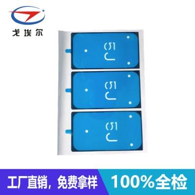 供应电容屏0.25mm防水泡棉